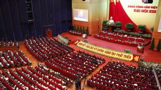 Комунистите във Виетнам избират ново ръководство под облака на репресиите
