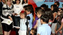 """""""Аз съм българче"""" огласи Народното събрание в Деня на детето"""