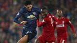 Маруан Фелайни напуска Юнайтед, избира неочаквана дестинация за трансфер