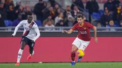 """Още един клуб обяви готовност за подновяване на тренировки в Серия """"А"""""""