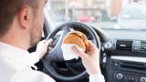 Как влияе храната върху шофирането