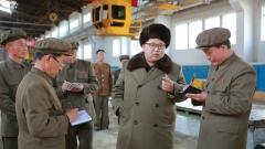 КНДР изстреля ракета