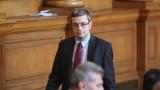 Тома Биков не вижда условия за предсрочни избори