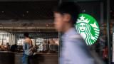 Starbucks и Ленин Гутиерес, който получи 80 хиляди долара бакшиши
