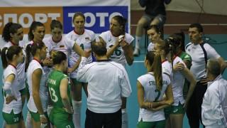 Българските волейболистки започват днес похода си към Япония