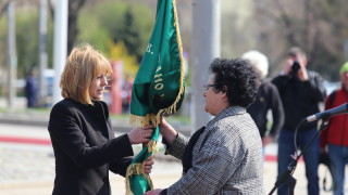 11 училища получиха ново знаме по повод 140 години от обявяването на София за столица