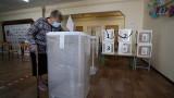 45,7% от руснаците гласували на референдума