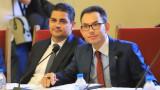 Правна комисия символично и на първо четене закри спецправосъдието