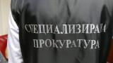 """От Спецпрокуратурата претърсват адреси на """"Полимери"""" АД"""