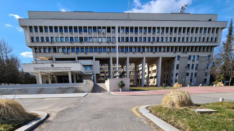 От страна на Република Северна Македония е отправено предложение за