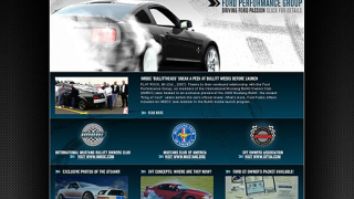 Ford създаде уебсайт за тунинг на моделите си