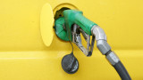 Бензинът поскъпва във Великобритания