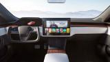 Необичаен волан застрашава продажбата на обновения Tesla Model S