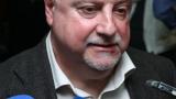 Баждеков: Лицензът е близо