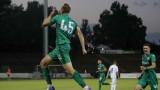 Витоша победи Монтана с 3:0