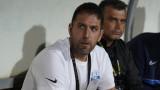 Георги Чиликов: Първата ми победа като старши треньор в елита, щастлив съм