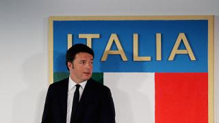 Какво ще се случи с италианските банки след референдума?
