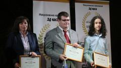 """35 ученици попълниха випуск II на """"Отличниците на България"""""""