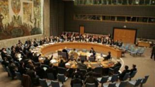 ООН наложи санкции на Иран