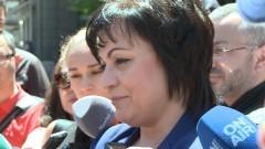 Нинова не чула решение на КСНС за вътрешните проблеми