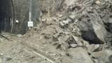 Укрепват ската при 27-ми км на пътя за Рилския манастир