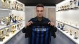 Сампдория иска нападател на Интер под наем