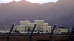 Иран се похвали, че вече обогатява уран с концентрация от 60%