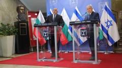 Откриваме генерално консулство в Йерусалим, обяви Борисов в Израел