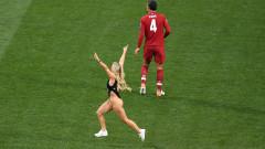 Коя беше полуголата жена на финала на Шампионска лига