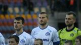В Динамо четири пъти по-богати от Черно море