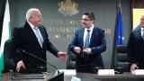 Дончо Атанасов подаде оставка
