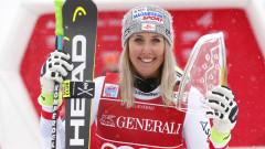 Корнелия Хютер спечели първото спускане за сезона
