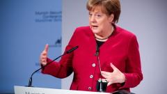 Меркел в Мюнхен: Светът сега е като пъзел - разпаднал се е на малки парченца