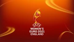 Отложиха дамското Европейско първенство с една година