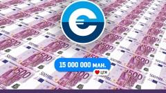 Спаси София е против ЦГМ да изтегли заем от 15 млн. лв.