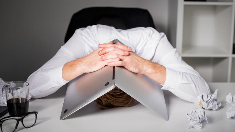 Може ли работното място да води до болести?