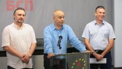 БСП иска оставките на шефовете на БДЖ – играели си на футболисти