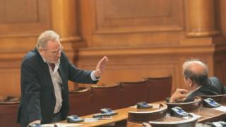 Парламентът няма да работи до след изборите