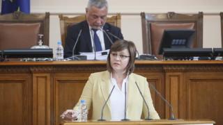 БСП атакува властта с вот на недоверие и две анкетни комисии