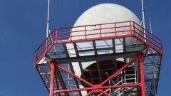 Радар сканира за градушки над Северна България