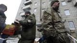 Украйна готова за размяна на затворници с Донбас