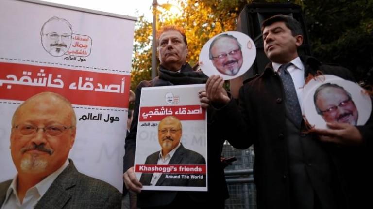 Турция имала още един запис на убийството на Кашоги