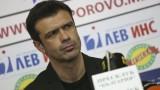 Росен Кирилов: В Левски тегне голямо напрежение, няма да ни подценят