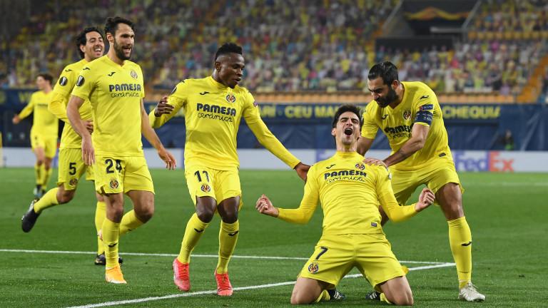Виляреал се класира на полуфиналите на Лига Европа.