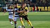 Локомотив приема Ботев в поредната голяма битка за Пловдив