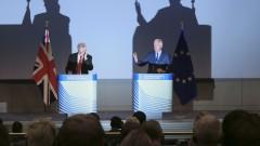 Преговорите за Брекзит в задънена улица, призна Брюксел