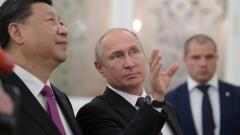 Рисков фонд от $1 млрд. правят Русия и Китай