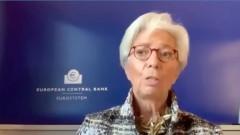 Немислимо е ЕЦБ да отменя дълговете на еврозоната, обяви Кристин Лагард