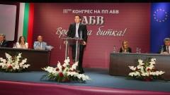 Константин Проданов иска да се оттегли като лидер на АБВ