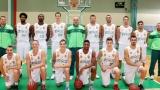 Берое няма спирка в Балканската лига
